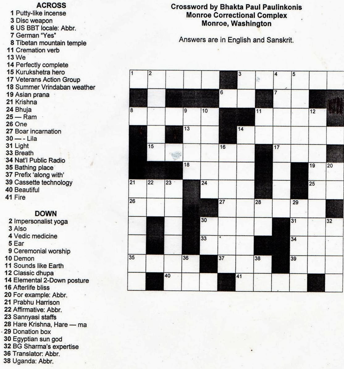 5 Printable Crossword Puzzles For Christmas - Printable Crossword Puzzle For Grade 5