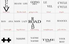 Brain Breaks | Visual Puzzles | Brain Teasers, Brain, Word Puzzles   Printable Visual Puzzles