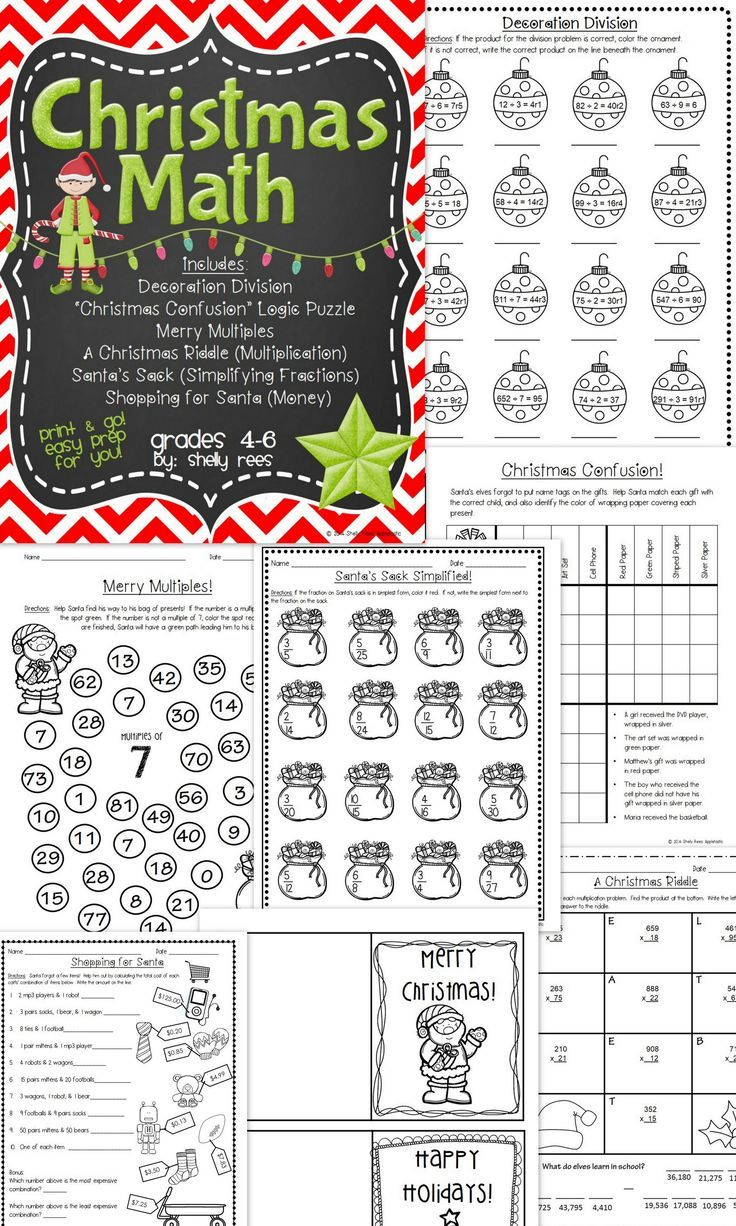 Christmas Math Worksheets   Math Activities And Lessons   Christmas - Printable Puzzle Packet