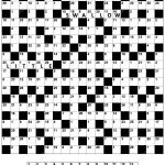Codebreaker Word Puzzle   Free Printable Puzzle Games   Printable Codeword Puzzles