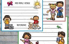 Easy Printable Bible Verse Puzzles   Path Through The Narrow Gate   Printable Biblical Puzzles