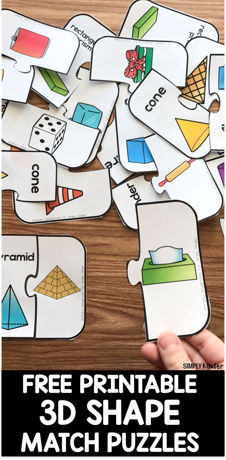 Free Printable 3D Shape Puzzles | Occupational Therapy | 3D Shapes - Free Printable 3D Puzzles