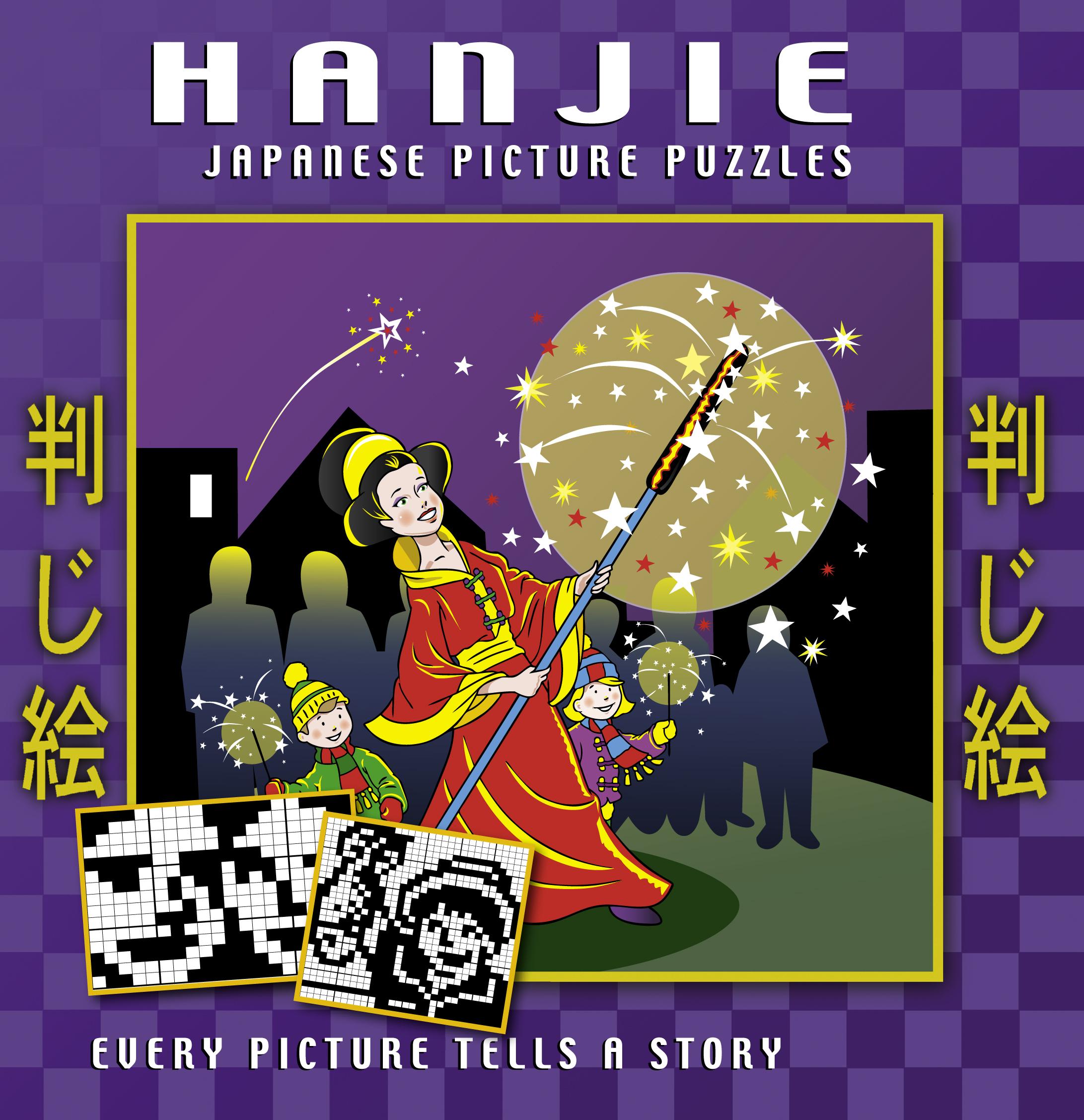 Hanjie Printable Puzzles | Puzzler® - Printable Hanjie Puzzle