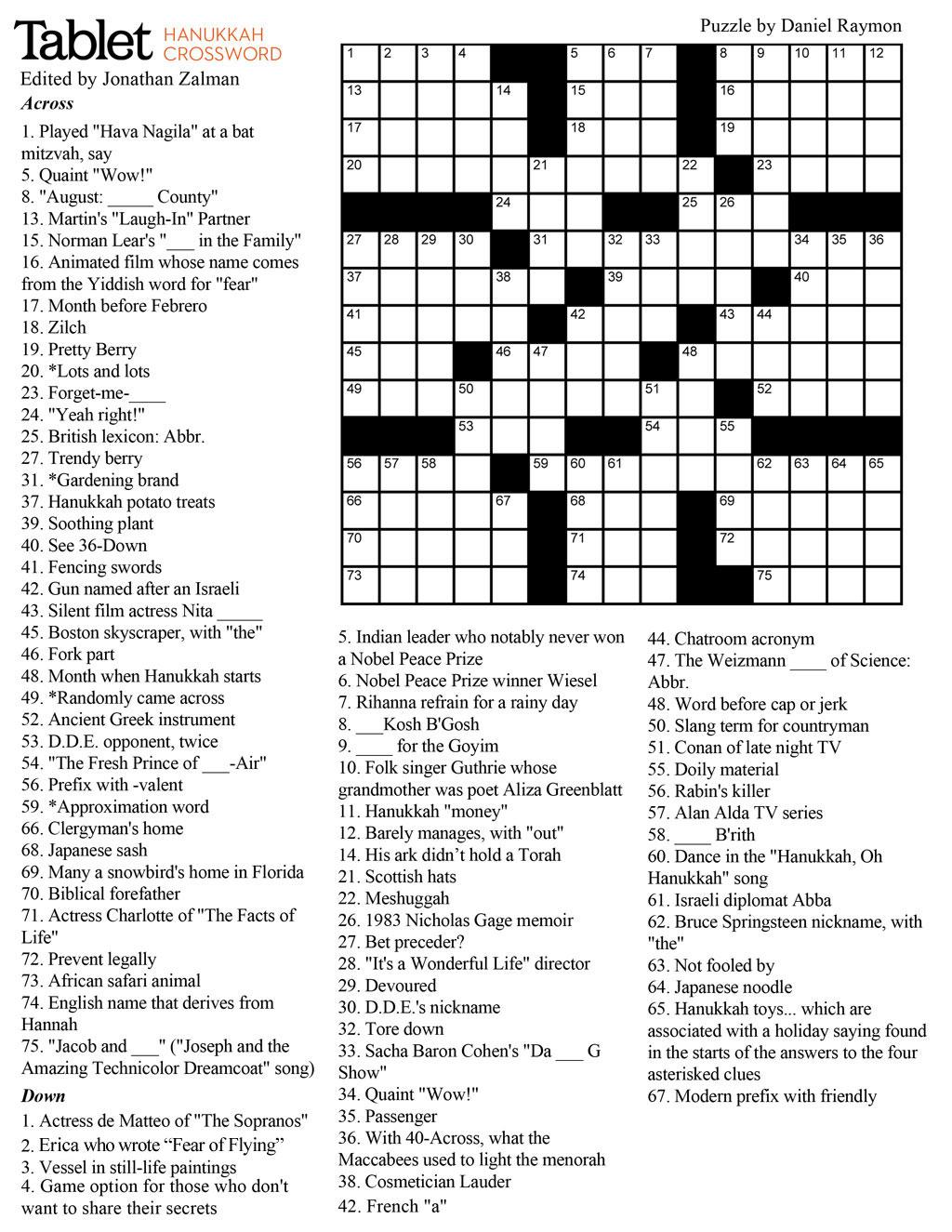 Hanukkah Crossword - Printable Crossword Clue
