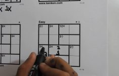 How To Solve 4X4 Kenken Puzzles   Learn In 5 Minutes   Youtube   Kenken Puzzles Printable 5X5
