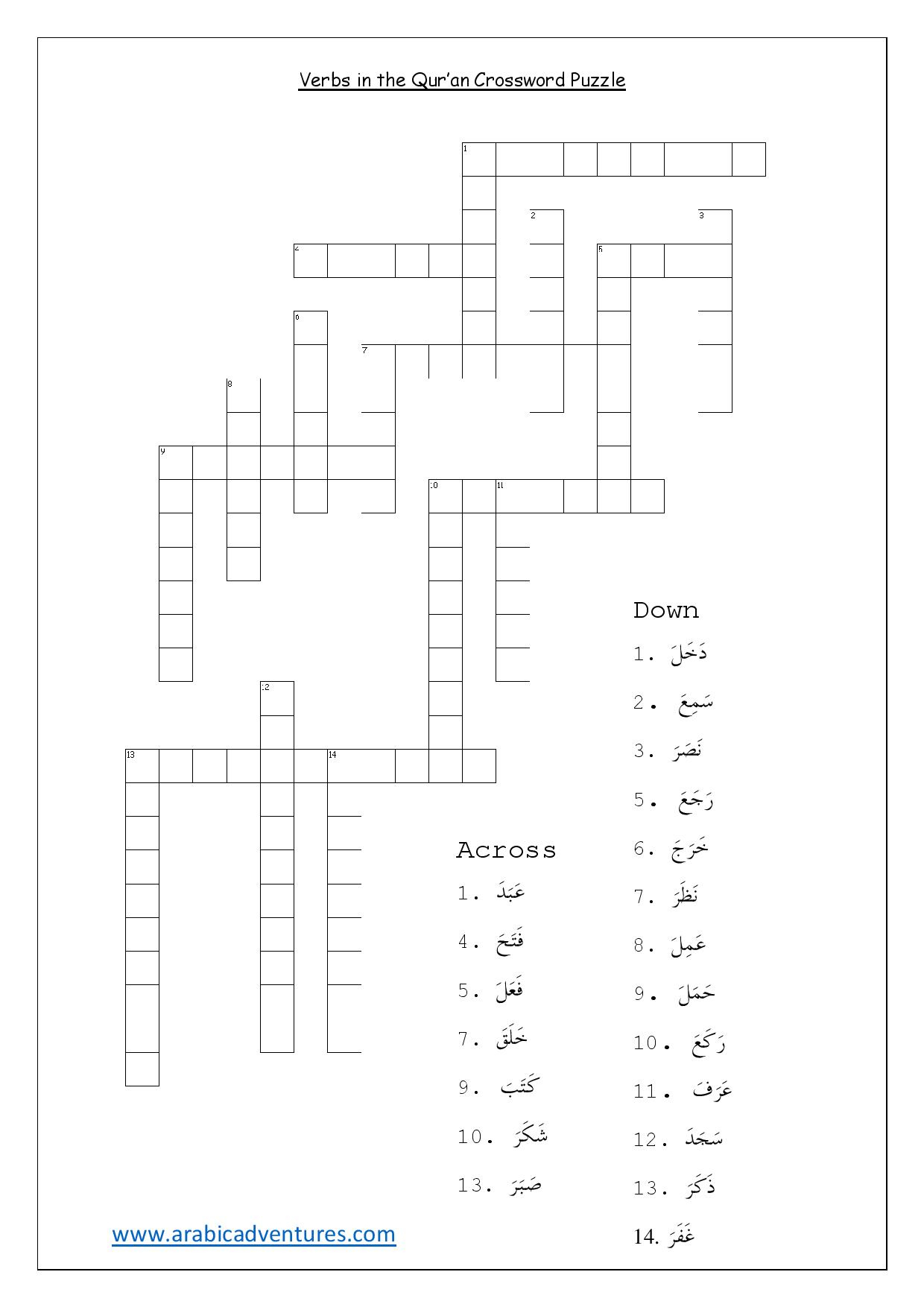 Islamic Printables | Arabic Adventures - Islamic Crossword Puzzles Printable