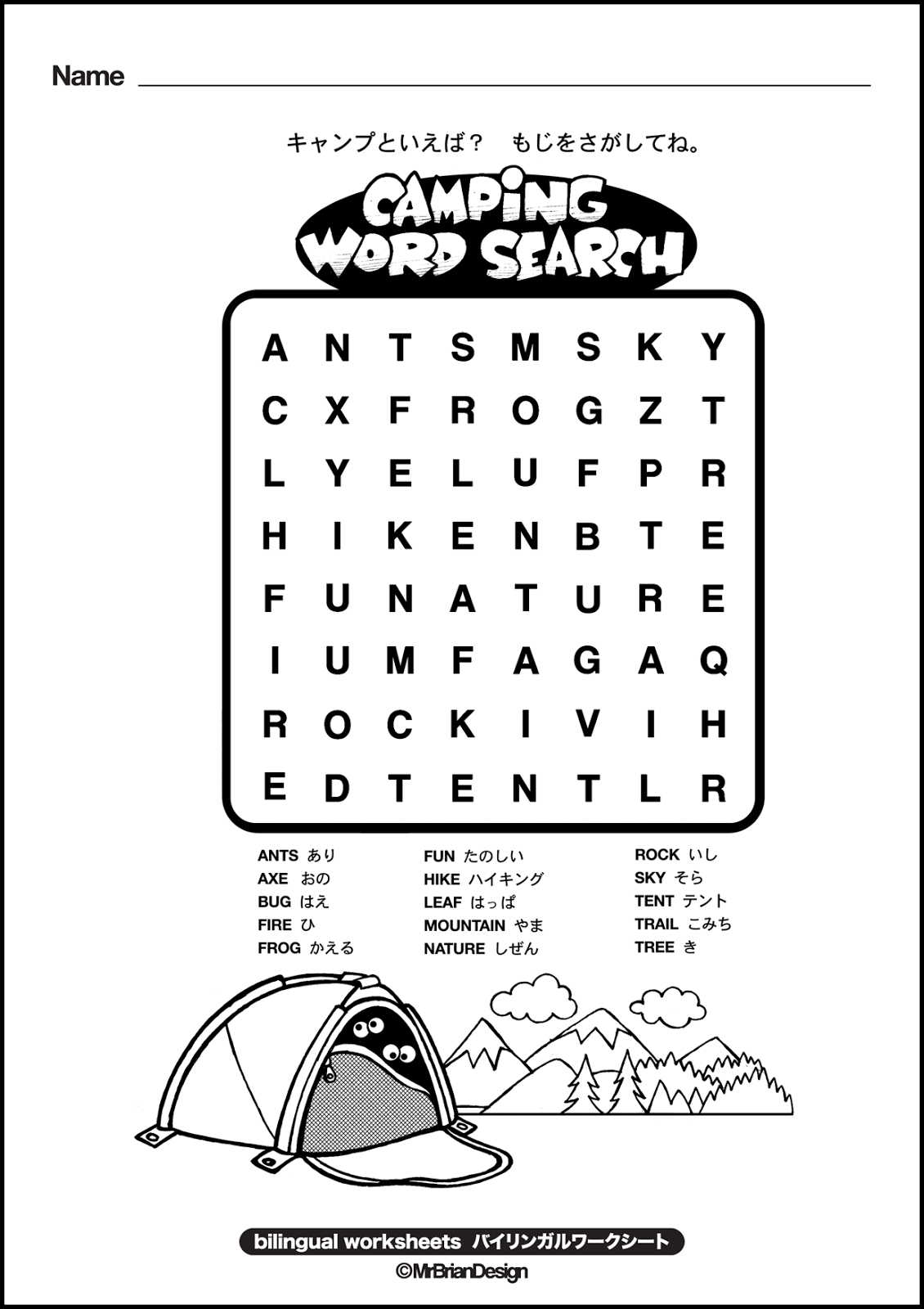 Printable Crossword Puzzles | Travel And Adventure | Printable - Printable Crossword Puzzles Travel