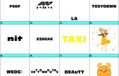 Printable Dingbats #16   Rebus Puzzles | Rebuses | Rebus Puzzles   Printable Dingbat Puzzles