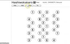 Printable Hashiwokakero Or Build Bridges Logic Puzzles To Boost Our   Printable Hitori Puzzles
