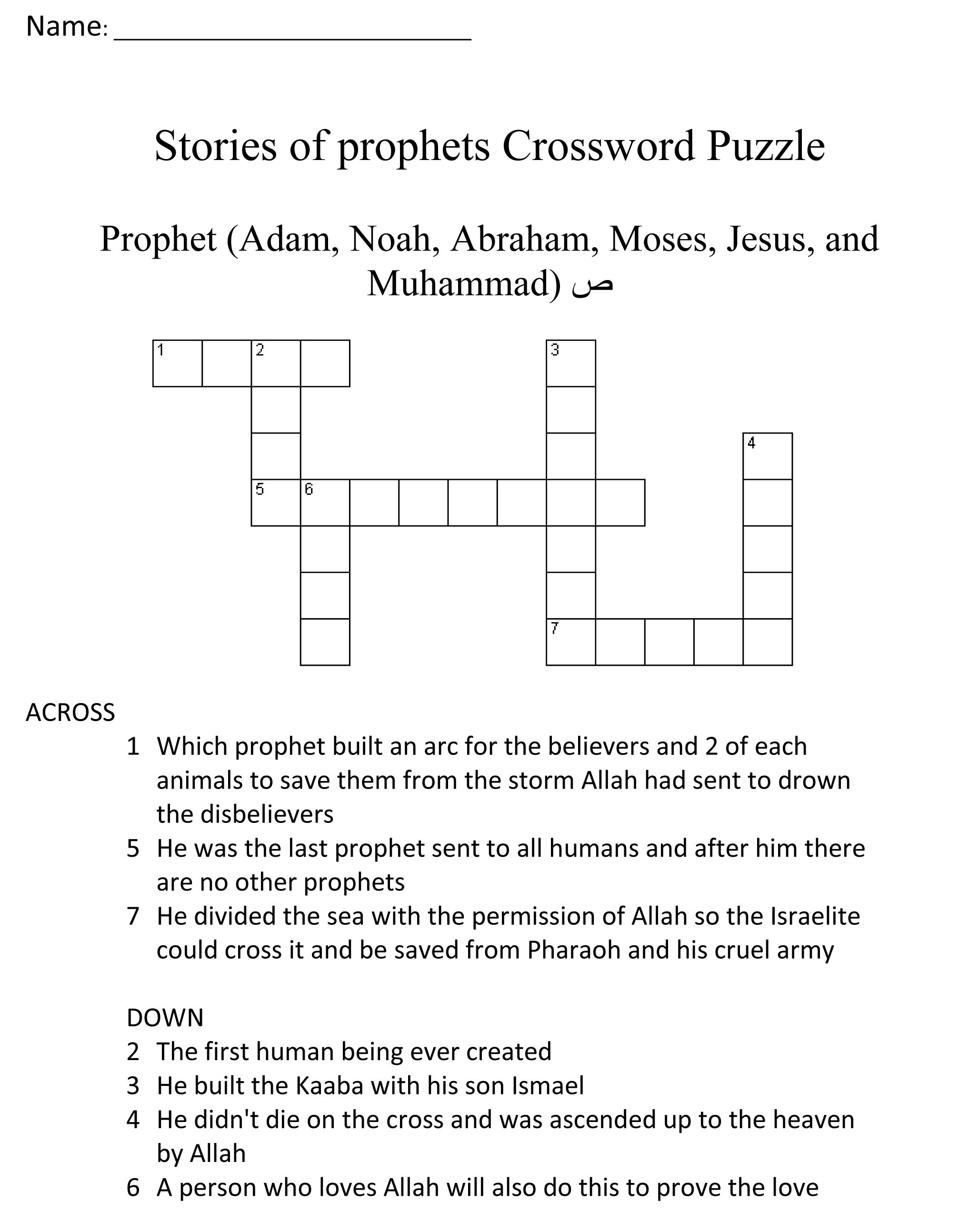 Prophets Crossword Puzzle | Little Followers Of Ahlul-Bayt - Islamic Crossword Puzzles Printable