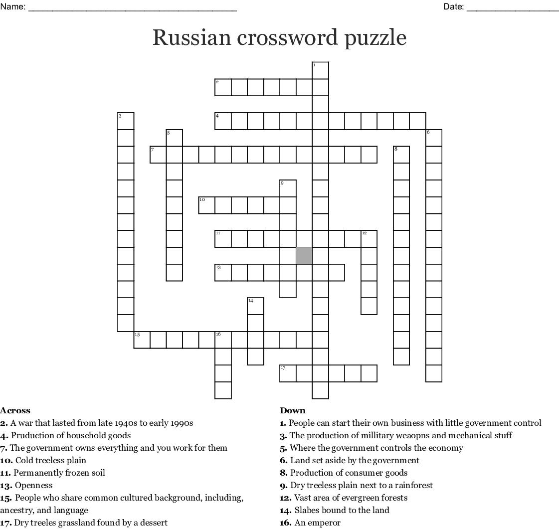 Russian Crossword Puzzle Crossword - Wordmint - Printable Russian Crosswords