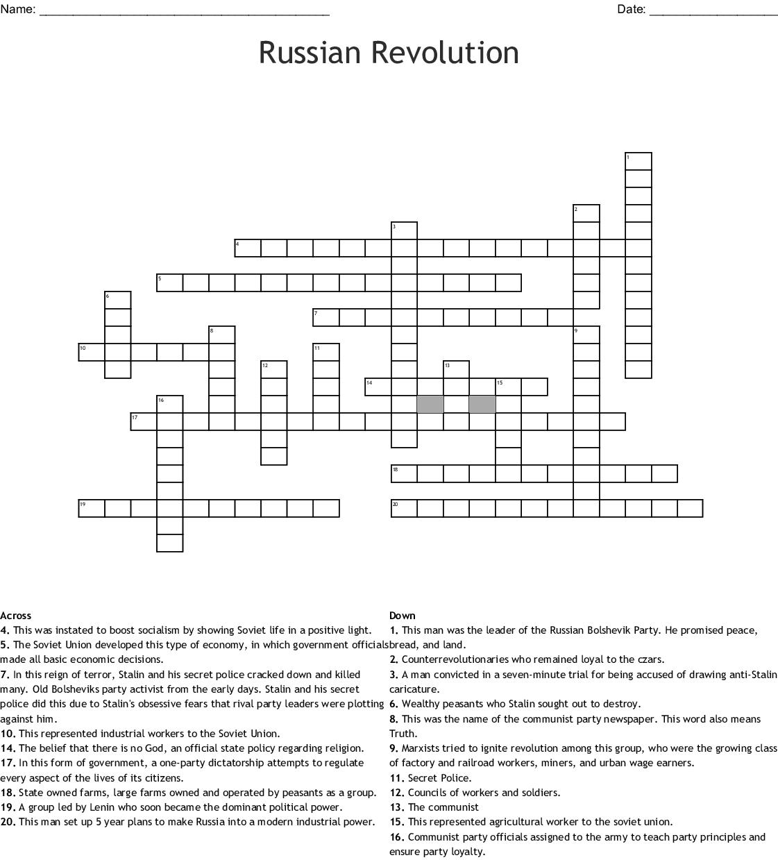 Russian Revolution Crossword - Wordmint - Printable Russian Crosswords