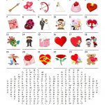 Saint Valentine's Day   Word Search Puzzle Worksheet   Free Esl   Valentine's Day Printable Puzzle