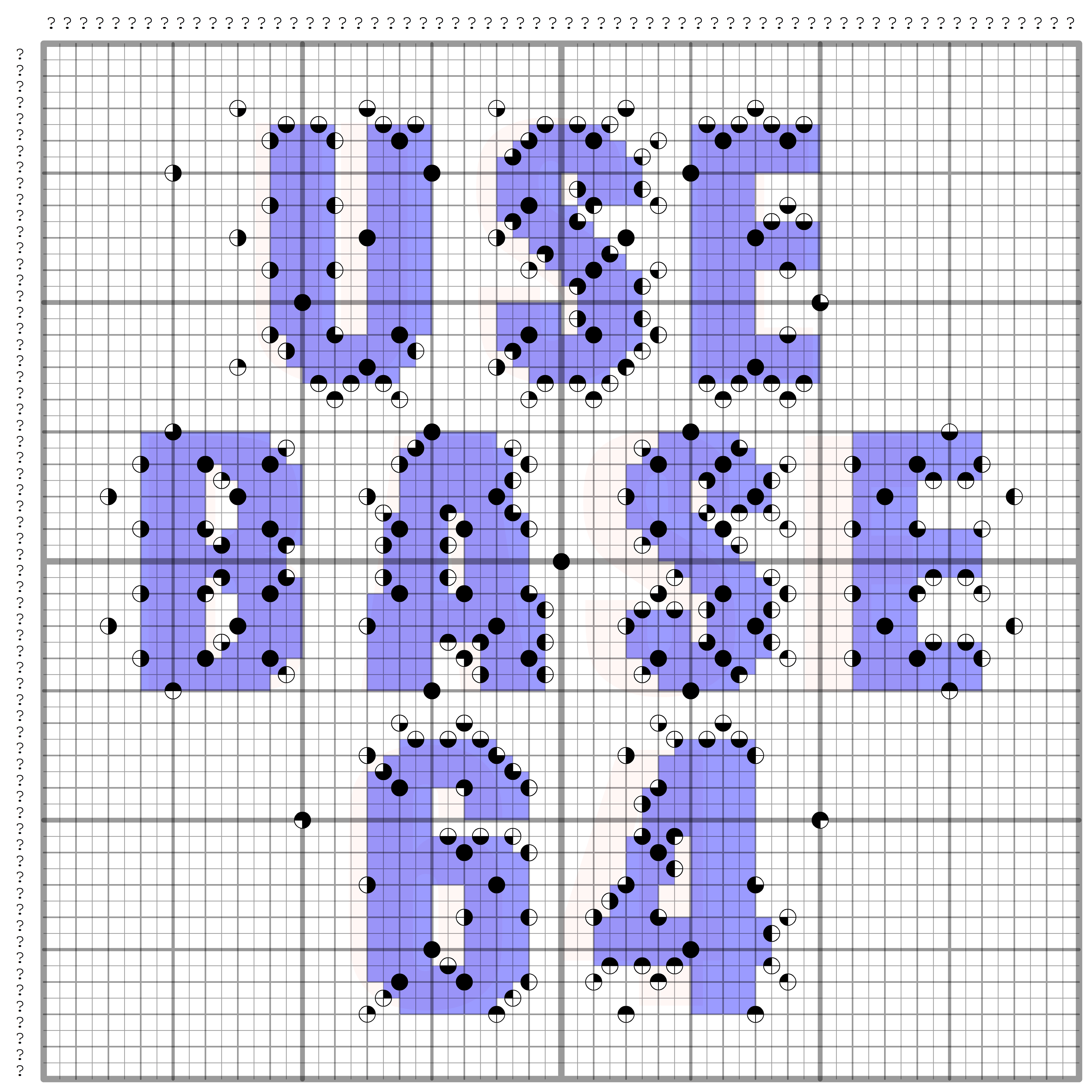 Sums Puzzle Hunt 2016 - Solutions - Printable Binary Puzzle