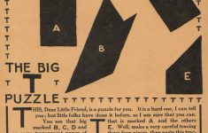 T Puzzle   Wikipedia   T Puzzle Printable