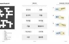 Talk To Me In Korean   Puzzle Print Reviews
