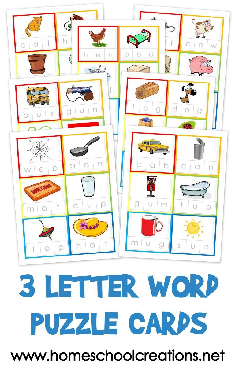 Three Letter Word Cards ~ Free Printable | Kindergarten Stuff | 3 - Printable Letter Puzzles