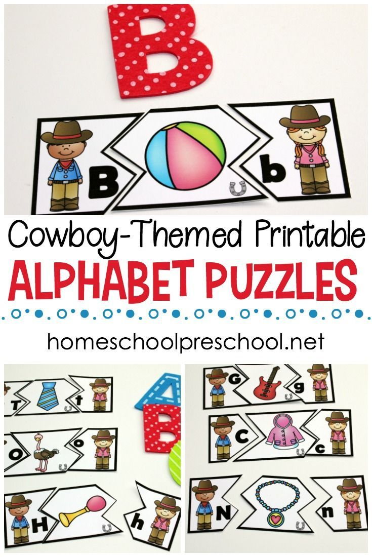 Wild West Themed Alphabet Puzzle Printables | Homeschooling Ideas - Printable Letter Puzzle